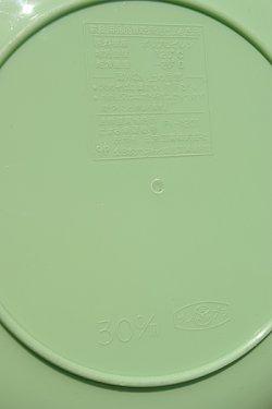 画像4: サンエイ(三栄) 黄緑色動物柄風呂桶 30cm
