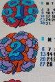 タペストリー/テーブルセンター 77年カレンダー ブルー
