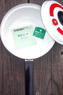 画像4: 象印ホーロー片手鍋18cm 花柄