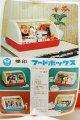 調味料ストッカー 蝶印フードボックス 赤×クリーム